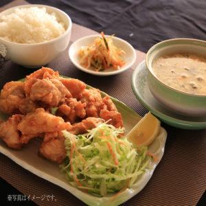 鶏肉の唐揚げ定食 860円/1人前