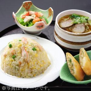 蟹肉入り炒飯セット 980円/1人前