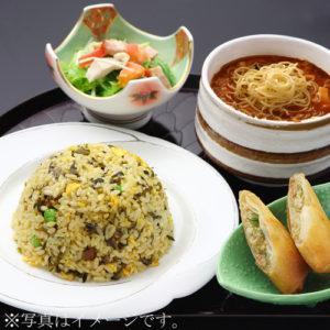 高菜炒飯セット 980円/1人前