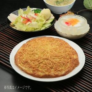 レディースセット 1,080円